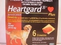 heartgard-plus